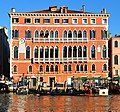 Palazzo Bembo on the grand canal.jpg