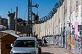 Palestine - 20190204-DSC 0007.jpg