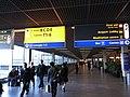 Panel informacion Schiphol 3.jpg