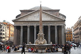 Image illustrative de l'article Panthéon (Rome)