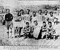 Pao 1930.jpg