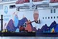 Papenburg - Werfthafen - World Dream 44 ies.jpg