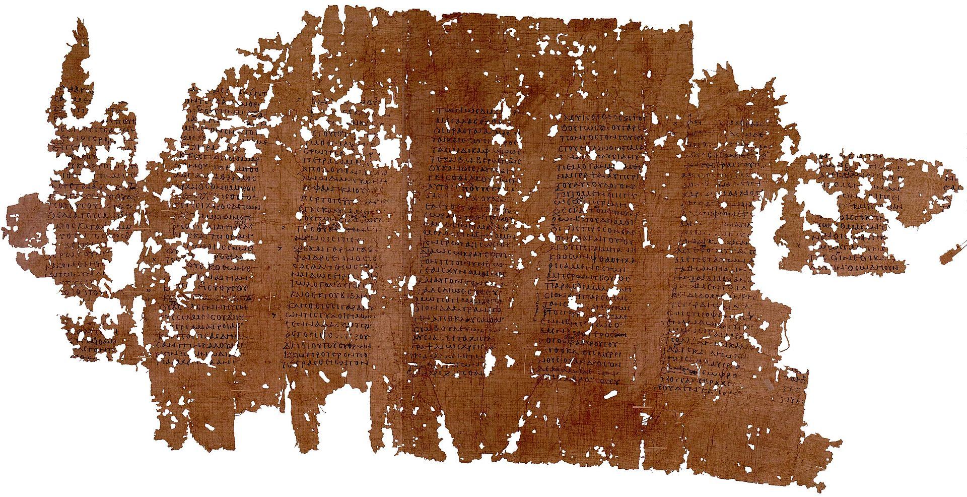 Fragmento del Fedro en un papiro del siglo II. Encontrado en un basural cerca de Oxirrinco (actualmentel el-Bahnasa), Egipto.