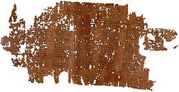 Papyrus of Plato Phaedrus.jpg