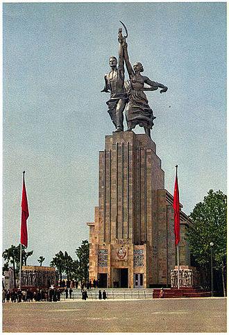 Exposition Internationale des Arts et Techniques dans la Vie Moderne - Image: Paris expo 1937 pavillon de l'URSS 13 (colorized)