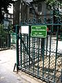 Paris 75006 Square Tarass-Chevtchenko 20060618 fence.jpg