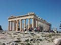 Partenó a l'Acròpoli d'Atenes.JPG
