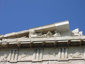 Pediment - Image: Parthenon Frise 1