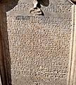Pater Windisch Inschrift.JPG