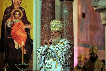 English: Patriarch Kirill of Moscow and all Ru...