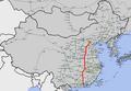Peking-Guangzhou high speed line.PNG