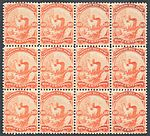 Peru 1895 Sc111 B12.jpg