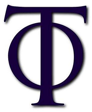Phi Tau - Image: Phi Tau logo