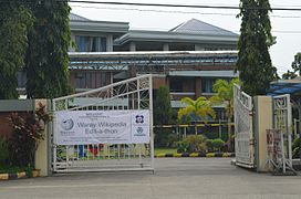 Philippine Science High School - Eastern Visayas Campus 04.JPG