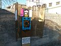 Phone booth in Rijeka.jpg