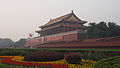 Pictures from The Forbidden City (12035256593).jpg