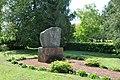 Piemineklis 1905.gada nogalinātajiem revolucionāriem, Dundagas pagasts, Dundagas novads, Latvia - panoramio.jpg