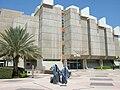 PikiWiki Israel 1279 Ben - Gurion University Beer Sheva הספרייה המרכזית על שם זלמן ארן.jpg