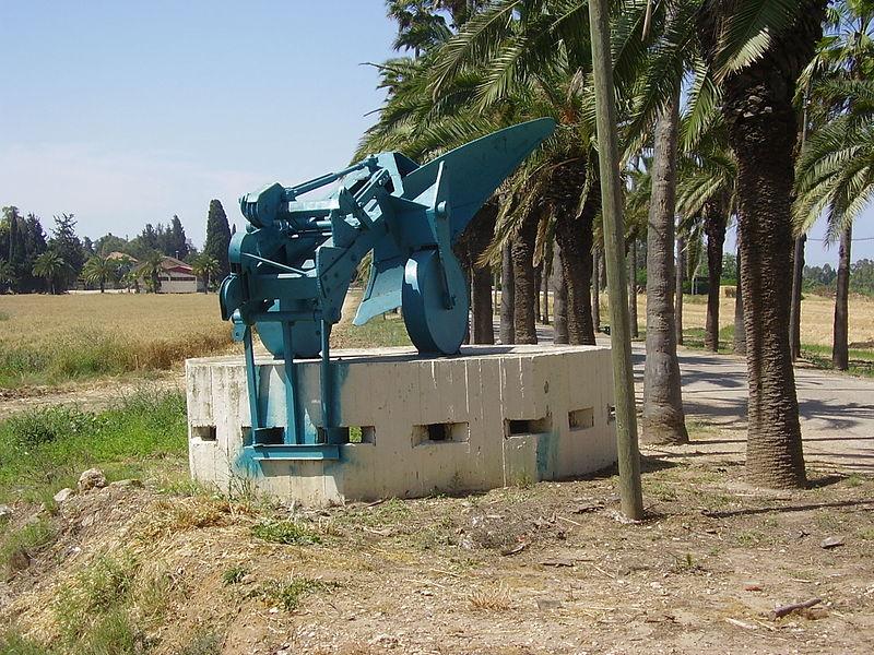 עמדת הגנה בכניסה למקווה ישראל