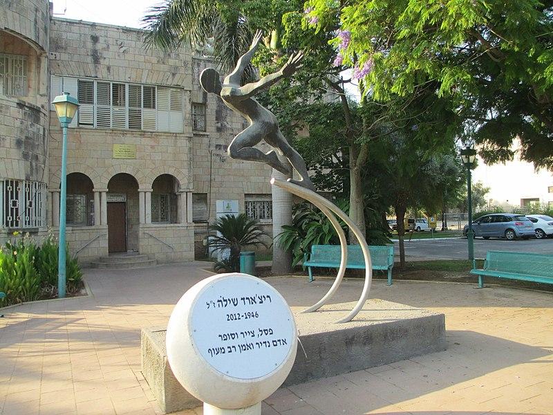 פסל של ריצ'ארד שילה ברמלה