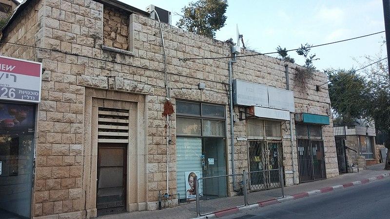 צפת, המדרחוב ברחוב ירושלים