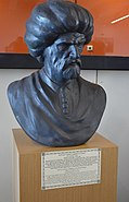 Piyale Pasha bust at Istanbul Naval Museum
