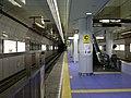 Platform at Dome-mae Chiyozaki.jpg