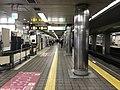 Platform of Awaza Station (Chuo Line).jpg