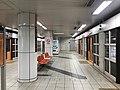 Platform of Nijo Station (Kyoto Municipal Subway) 3.jpg