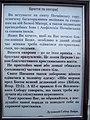 Pochayiv 106 7008 (26678618746).jpg