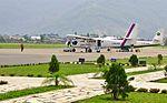 Pokhara Airport (9032278612).jpg
