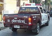 Police car TH