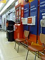 Poole, postbox № BH15 ?, within Sainsbury's - geograph.org.uk - 1406645.jpg