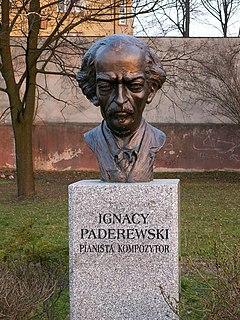Погруддя І.Падеревського в алеї Слави (м. Кельце)