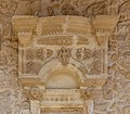 Portal above the entrance to the Church of Saint John in Larnaca, Cyprus.jpg