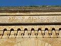 Porte Serpenoise 03.jpg
