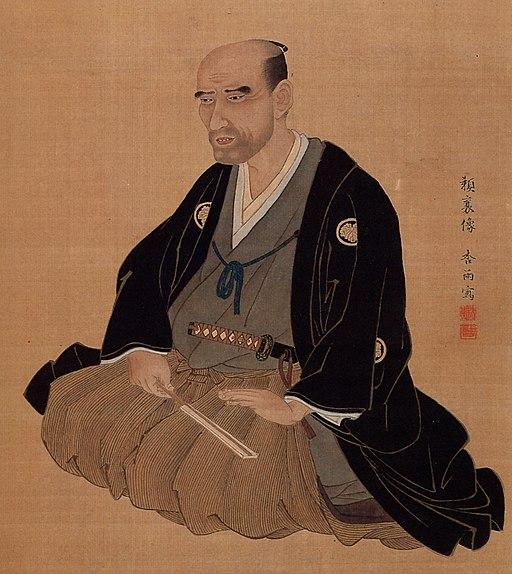 Portrait of Rai Sanyo