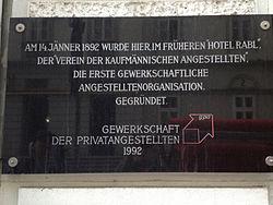 Photo of Black plaque № 30861
