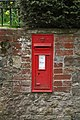 Post box in the wall - geograph.org.uk - 1243633.jpg