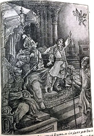 Prahlada - Prahlada, son of Hiranyakashipu is a devotee of Vishnu. But his father was against Vishnu