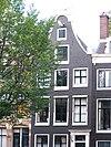 prinsengracht 791 across