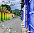 Puerto Colombia, Aragua, Venezuela - panoramio.jpg