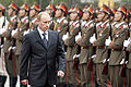 Putin in Vietnam in 2006.jpg