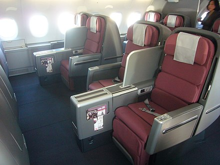 Qantas business class suite (Skybed 2) on all Boeing 747 and Airbus A380 aircraft. Qantas Business Skybed.jpg