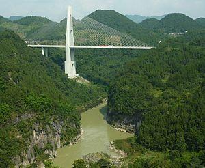Qing River - Image: Qing Jiang Bridge 1