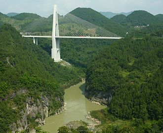 Qing River - Image: Qing Jiang Bridge 1