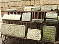 Qingjing Mosque - old tablets - DSCF8678.JPG