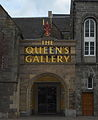 Queens Gallery Entrance 2014-05-05.jpg
