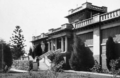 Queensland State Archives 36 Bayview a Clayfield residence Brisbane 1928.png