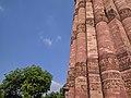 Qutub Minar 2017.jpg